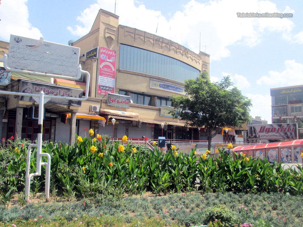 بازار مولانا تبریز