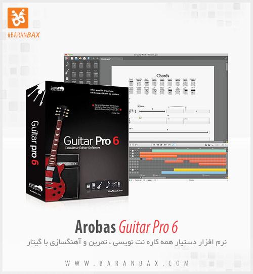 دانلود نرم افزار آهنگساز و دستیار گیتار Guitar Pro 6