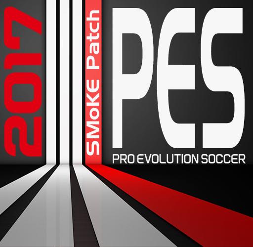 پچ SMoKE ورژن 9.2 برای PES 2017
