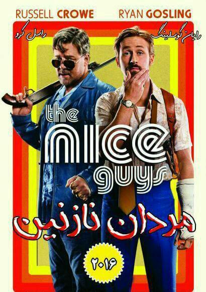 دانلود دوبله فارسی فیلم مردان نازنین The Nice Guys 2016