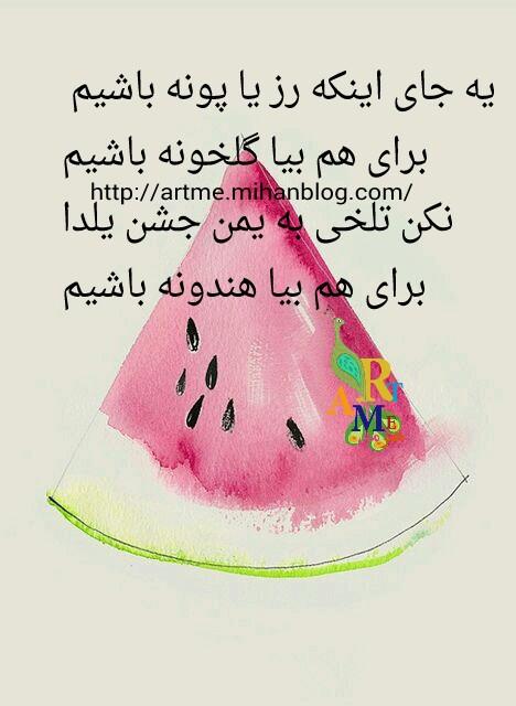 http://s8.picofile.com/file/8279074684/PicsArt_1450645885032.jpg