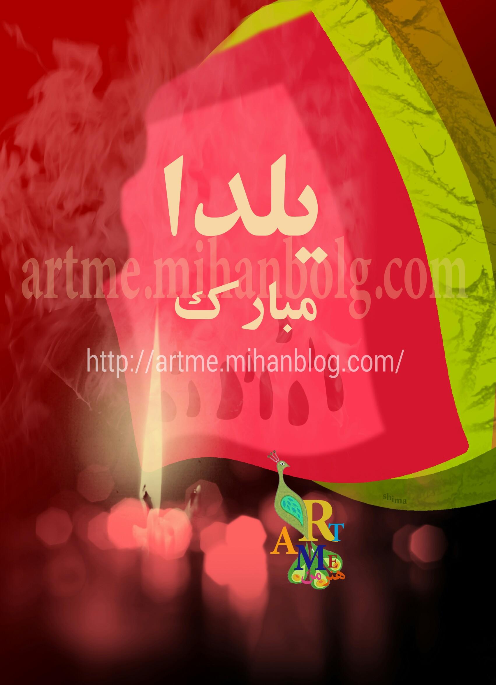 http://s8.picofile.com/file/8279074834/PicsArt_1450688085289.jpg
