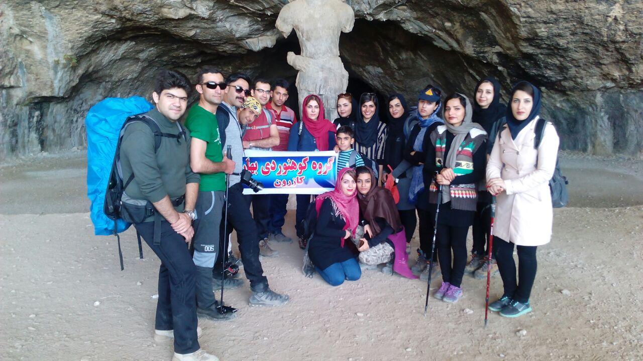 صعود نیم روزه به غار شاهپور