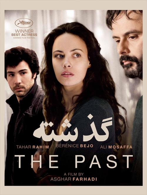 دانلود فیلم گذشته اصغر فرهادی با دوبله فارسی
