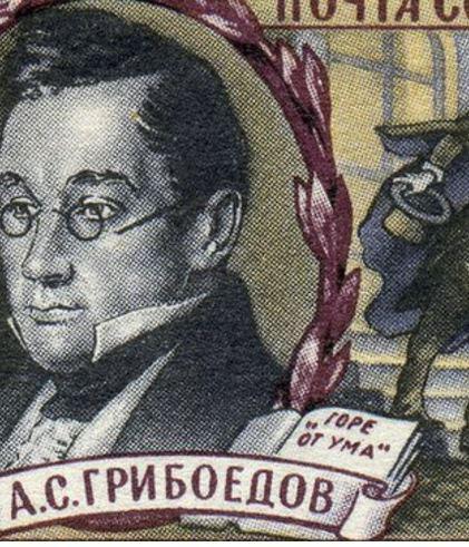 گریبایدوف  سفیر روسیه در ایران