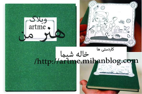 http://s8.picofile.com/file/8279620634/54%D8%B4.jpg