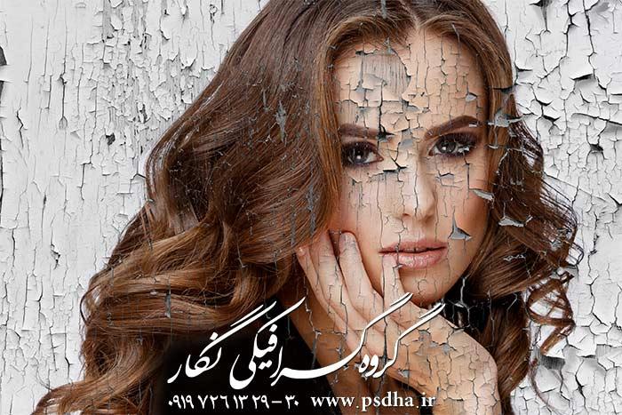 http://s8.picofile.com/file/8279671400/3311_web.jpg