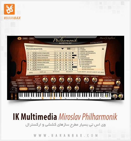 دانلود وی اس تی ویولن و ارکسترال Miroslav Philharmonik