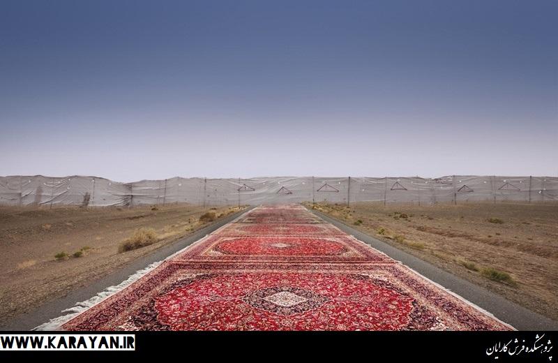 تجربه متفاوت عکاس ایرانی با فرش
