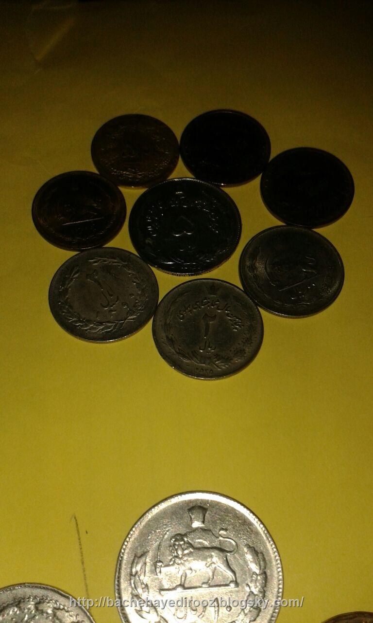 سکه های قدیمی ایران