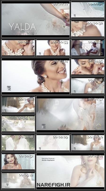 دانلود موزیک ویدیو با من بمون از یلدا با کیفیت HD1080P