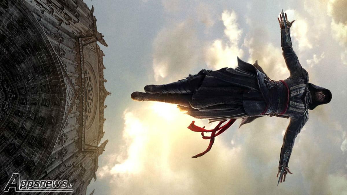 تریلر ساخته شده Assassin's Creed با کاغذ