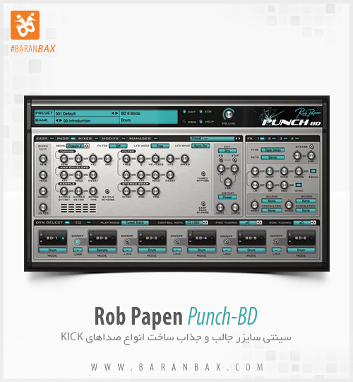 دانلود سینتی سایزر ساخت صدای کیک Rob Papen Punch-BD