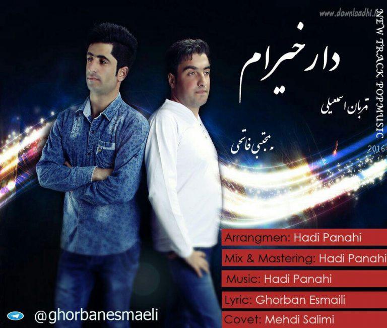 http://s8.picofile.com/file/8280484926/5Ghorban_esmaili_Mojtaba_fatehi_Darikhiram.jpg