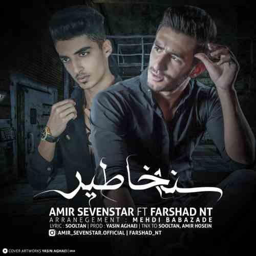 http://s8.picofile.com/file/8280485926/2Amir_Sevenstar_Ft_Farshad_NT_Sana_Khatir.jpg