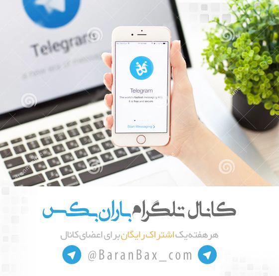 کانال آموزش خوانندگی در تلگرام
