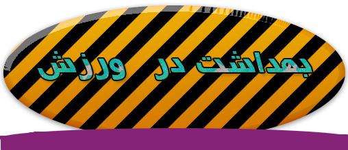 http://s8.picofile.com/file/8280558426/100.jpg