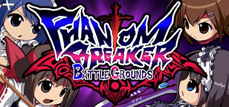 ترینر جدید بازی Phantom Breaker Battle Grounds