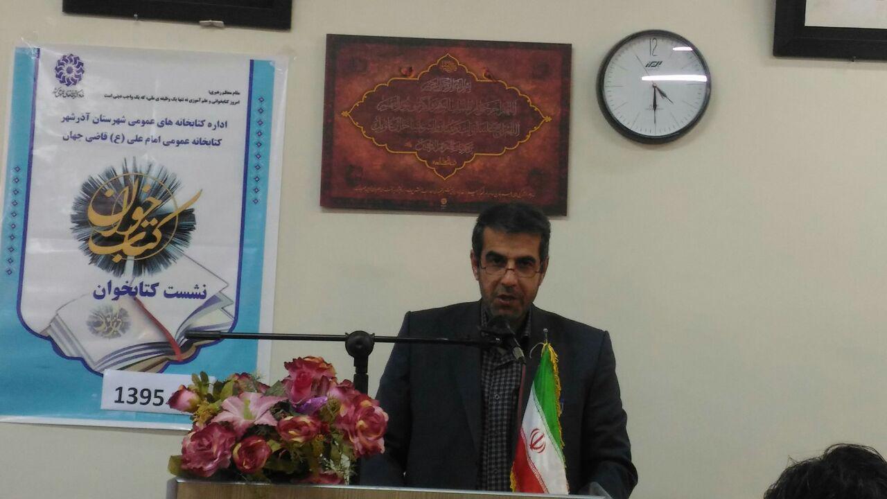 حسین نایبی قاضی جهانی