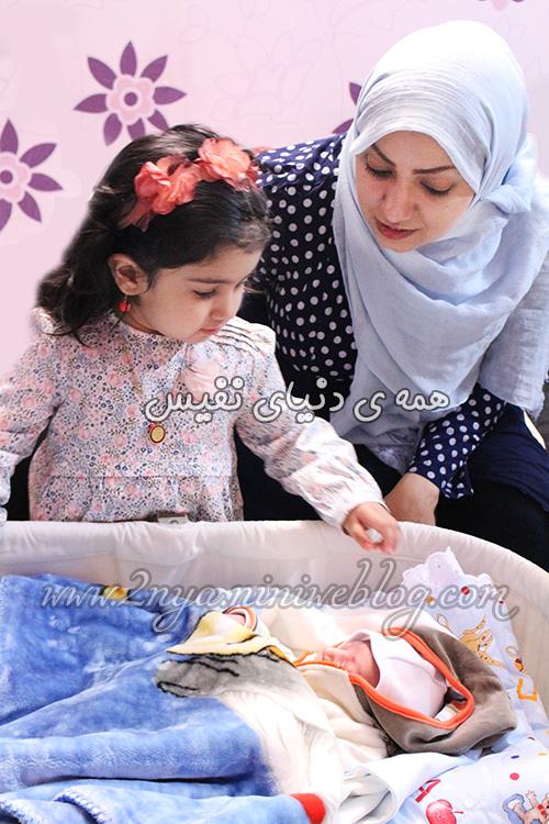 helma_mohammad_taha_jan
