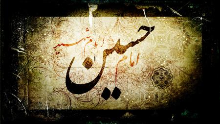 بردبار-جان محمدی-مراسم هفتگی 95/10/21-محفل عشاق الحسین(ع)