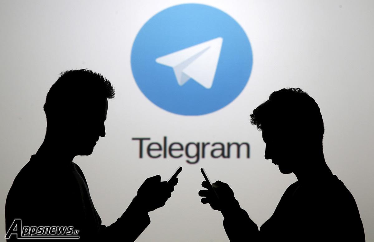 پایان پشتیبانی تلگرام از اندرویدهای قدیمی!