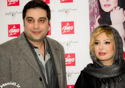نیوشا ضیغمی و همسرش در اکران فیلم ما همه گناهکاریم
