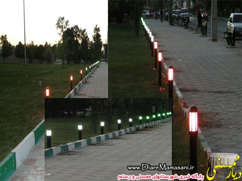 پارک لیدوما