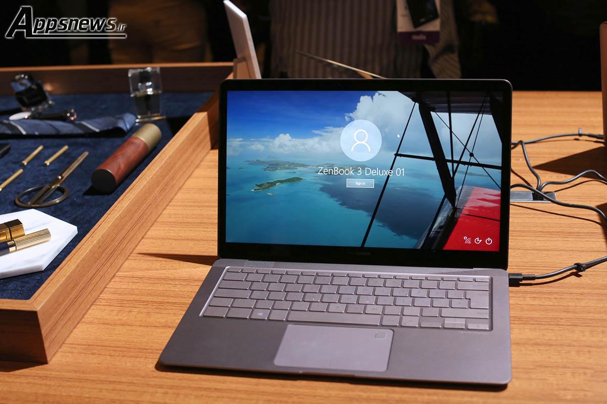 CES 2017 - ایسوس از ZenBook 3 Deluxe رونمایی کرد