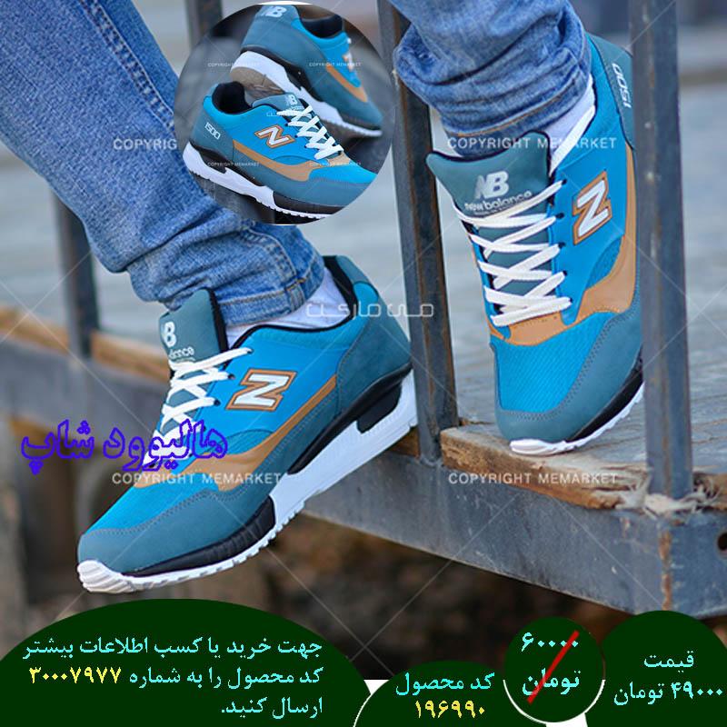فروشگاه کفشnew balance مدلXAR (آبی),فروش کفشnew balance مدلXAR (آبی),فروش اینترنتی کفشnew balance مدلXAR (آبی),فروش آنلاین کفشnew balance مدلXAR (آبی),خرید کفشnew balance مدلXAR (آبی),خرید اینترنتی کفشnew balance مدلXAR (آبی),خرید پستی کفشnew balance مدلXAR (آبی),خرید ارزان کفشnew balance مدلXAR (آبی),خرید آنلاین کفشnew balance مدلXAR (آبی),خرید نقدی کفشnew balance مدلXAR (آبی),خرید و فروش کفشnew balance مدلXAR (آبی),فروشگاه رسمی کفشnew balance مدلXAR (آبی),فروشگاه اصلی کفشnew balance مدلXAR (آبی)