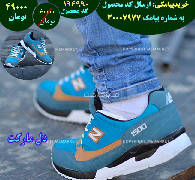 خرید کفشnew balance مدلXAR (آبی) اصل,خرید اینترنتی کفشnew balance مدلXAR (آبی) اصل,خرید پستی کفشnew balance مدلXAR (آبی) اصل,فروش کفشnew balance مدلXAR (آبی) اصل, فروش کفشnew balance مدلXAR (آبی), خرید مدل جدید کفشnew balance مدلXAR (آبی), خرید کفشnew balance مدلXAR (آبی), خرید اینترنتی کفشnew balance مدلXAR (آبی), قیمت کفشnew balance مدلXAR (آبی), مدل کفشnew balance مدلXAR (آبی), فروشگاه کفشnew balance مدلXAR (آبی), تخفیف کفشnew balance مدلXAR (آبی)