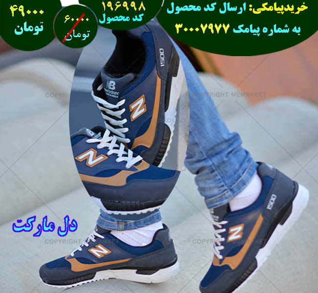 خرید کفشnew balanceمدلXAR (سرمه ای) اصل,خرید اینترنتی کفشnew balanceمدلXAR (سرمه ای) اصل,خرید پستی کفشnew balanceمدلXAR (سرمه ای) اصل,فروش کفشnew balanceمدلXAR (سرمه ای) اصل, فروش کفشnew balanceمدلXAR (سرمه ای), خرید مدل جدید کفشnew balanceمدلXAR (سرمه ای), خرید کفشnew balanceمدلXAR (سرمه ای), خرید اینترنتی کفشnew balanceمدلXAR (سرمه ای), قیمت کفشnew balanceمدلXAR (سرمه ای), مدل کفشnew balanceمدلXAR (سرمه ای), فروشگاه کفشnew balanceمدلXAR (سرمه ای), تخفیف کفشnew balanceمدلXAR (سرمه ای)