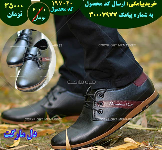 خرید کفش مردانه مدل 410 (مشکی) اصل,خرید اینترنتی کفش مردانه مدل 410 (مشکی) اصل,خرید پستی کفش مردانه مدل 410 (مشکی) اصل,فروش کفش مردانه مدل 410 (مشکی) اصل, فروش کفش مردانه مدل 410 (مشکی), خرید مدل جدید کفش مردانه مدل 410 (مشکی), خرید کفش مردانه مدل 410 (مشکی), خرید اینترنتی کفش مردانه مدل 410 (مشکی), قیمت کفش مردانه مدل 410 (مشکی), مدل کفش مردانه مدل 410 (مشکی), فروشگاه کفش مردانه مدل 410 (مشکی), تخفیف کفش مردانه مدل 410 (مشکی)