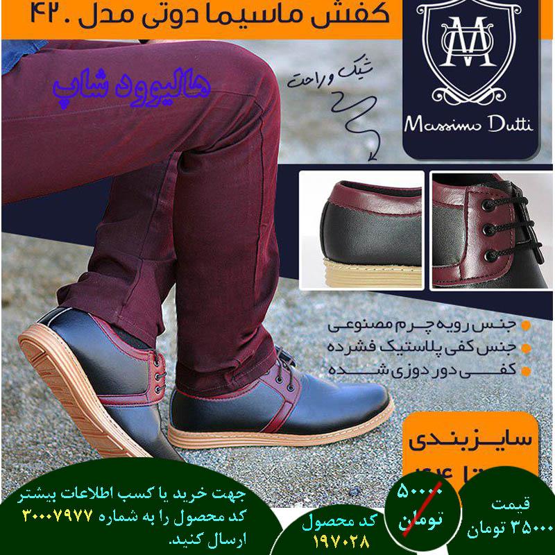 فروشگاه کفش مردانه مدل 420(مشکی),فروش کفش مردانه مدل 420(مشکی),فروش اینترنتی کفش مردانه مدل 420(مشکی),فروش آنلاین کفش مردانه مدل 420(مشکی),خرید کفش مردانه مدل 420(مشکی),خرید اینترنتی کفش مردانه مدل 420(مشکی),خرید پستی کفش مردانه مدل 420(مشکی),خرید ارزان کفش مردانه مدل 420(مشکی),خرید آنلاین کفش مردانه مدل 420(مشکی),خرید نقدی کفش مردانه مدل 420(مشکی),خرید و فروش کفش مردانه مدل 420(مشکی),فروشگاه رسمی کفش مردانه مدل 420(مشکی),فروشگاه اصلی کفش مردانه مدل 420(مشکی)