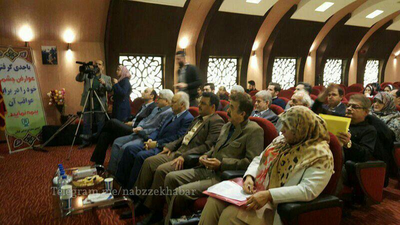 کنفرانس علمی پیشگیری از نابینائی با سخنرانی متخصصین برجسته چشم پزشکی گیلان برگزار شد.