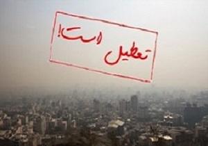 آخرین خبر درباره وضعیت تعطیلی مدارس تهران فردا یکشنبه 19 دی 95