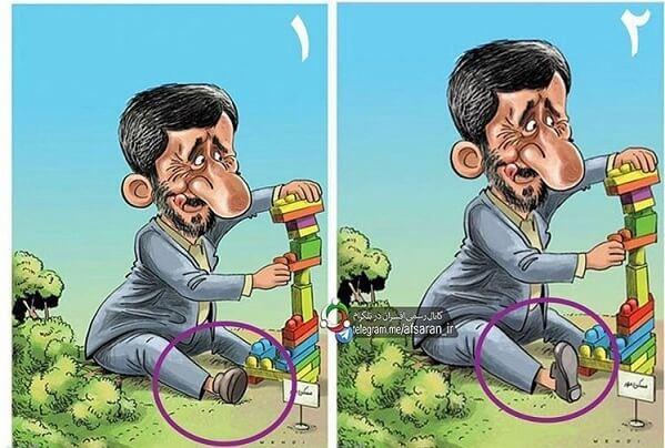 ماجرای کاریکاتور جنجالی احمدی نژاد + جوابیه