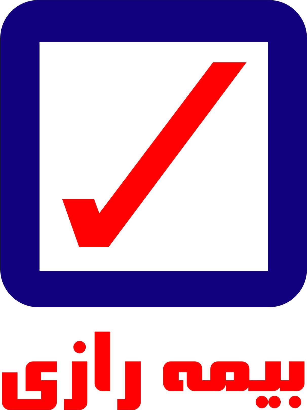 لوگو بیمه رازی