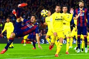 نتیجه بازی دیشب بارسلونا و ویارئال 19 دی 95 فیلم گلها و خلاصه