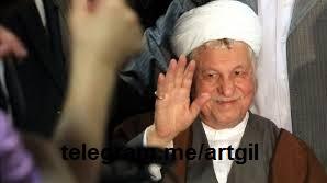 رهبر انقلاب، صبح فردا نماز را بر پیکر آیتالله هاشمی رفسنجانی اقامه میکنند