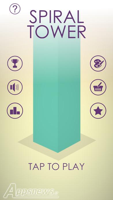 دانلود بازی Spiral Tower برای iOS