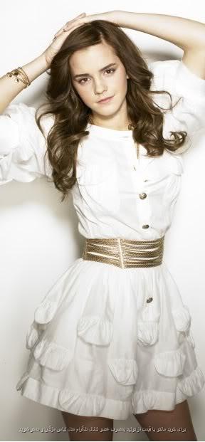 مدل لباس مجلسی دخترانه با یقه گرد