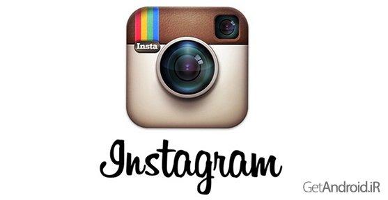 http://s8.picofile.com/file/8281908676/1392234568_instagram.jpg