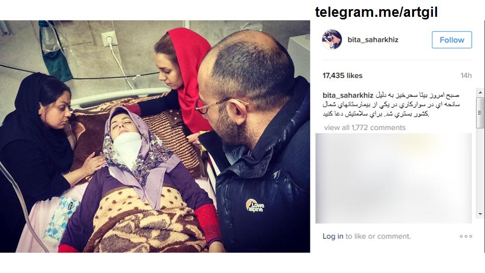 جزئیات سقوط بیتا سحر خیز هنگام اسب سواری در بهشهر