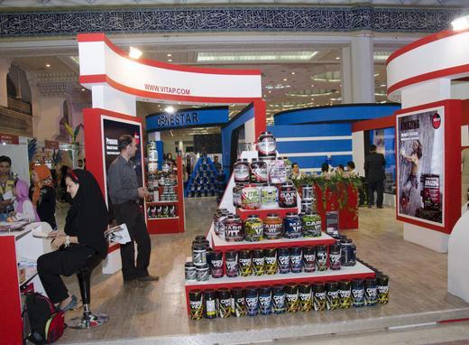 نمایشگاه ورزش و تجهیزات ورزشی تهران (Sportex Iran)