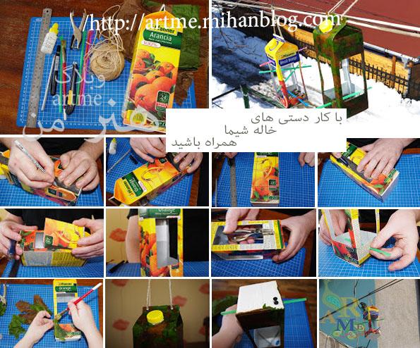 http://s8.picofile.com/file/8282479650/bottles.jpg