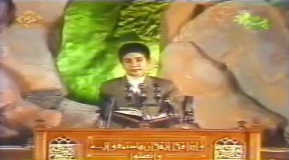 تلاوت استاد حامد شاکرنژاد در سنین نوجوانی - مسابقات بین المللی قرآن کریم