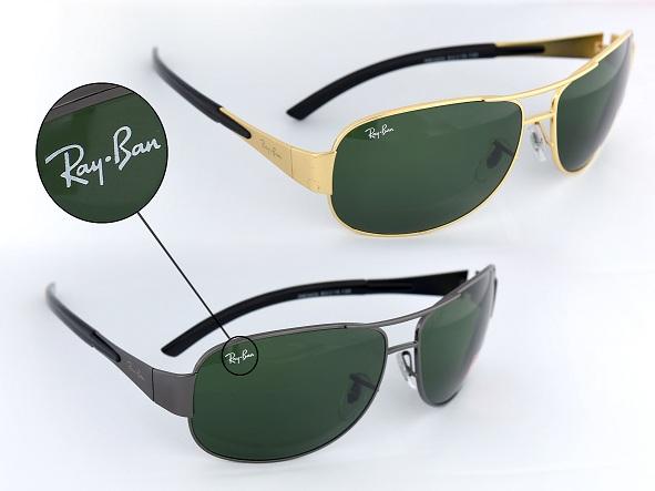 عینک ریبن 3404 طلایی