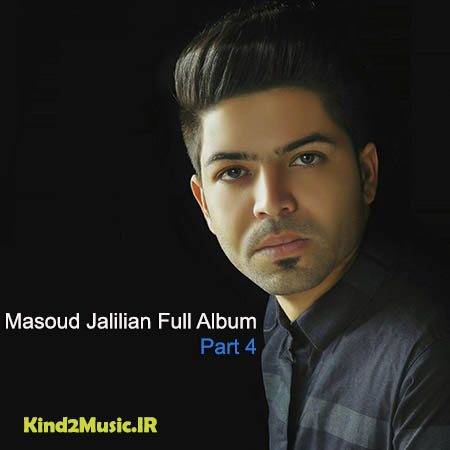 http://s8.picofile.com/file/8283078776/Jalilian_4.jpg