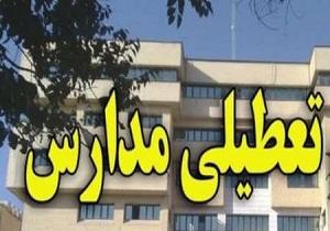 وضعیت تعطیلی مدارس یکشنبه 3 بهمن 95 | مدارس اردبیل و نزدیک پلاسکو